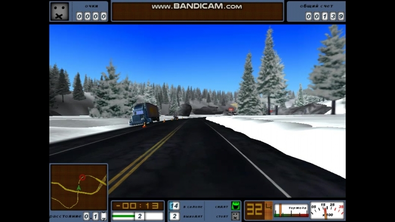 Bus driver маршрут 35