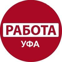 rabota02rb