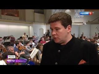 Вести в субботу с Сергеем Брилевым от 05.05.18