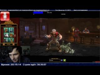 Live: GE Craft Server