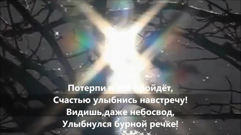 О БОЖЬЕМ ДАРЕ-СЧАСТЬЕ-Татьяна Рындина в Праздник Крещения Господне!
