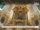 ВЕСТИ 24 Санкт Петербург от 15 02 2018 россия24 vestispb вестиспб vesti spbnews