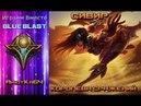 Играем вместе с BLUE BLAST АнютКа64 League of Legends