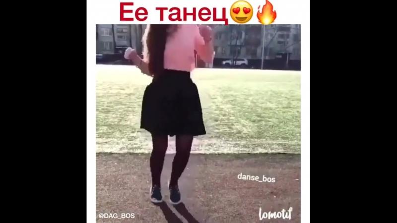 Danse_basBhoSJx_F5If.mp4