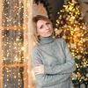Elena Timoschenko