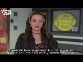 2018 › фичуретка фильма «С любовью, Саймон» (русские субтитры)