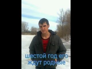 Поиск Нургалиева Руслана Флюровича 09.07.86г.р.