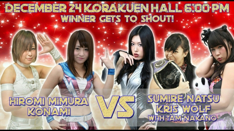 Хироми Мимура и Конами против Сумире Натсу и Крис Вульф (с Там Накано)