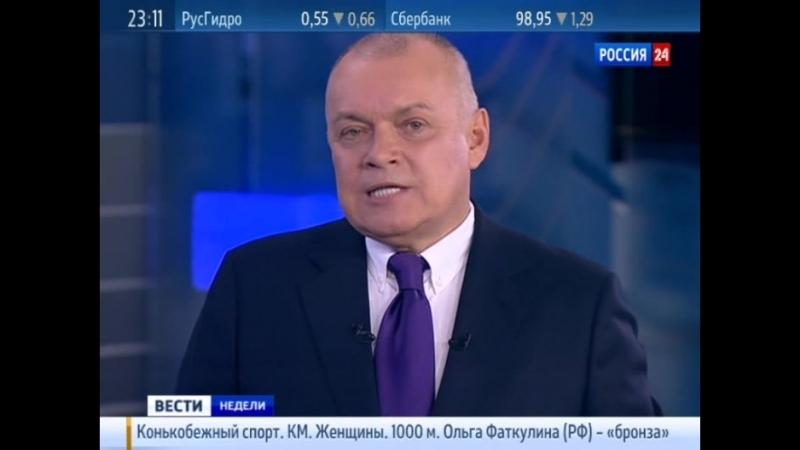 Вести недели 08 12 2013 (россия 24)