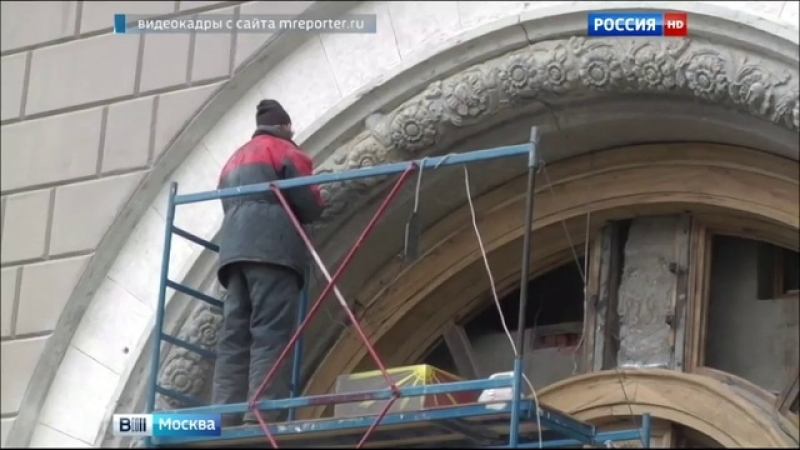 Вести-Москва • Начался ремонт входа в вестибюль станции метро Проспект Мира-кольцевая