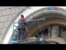 Вести Москва Начался ремонт входа в вестибюль станции метро Проспект Мира кольцевая