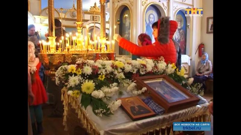 Частица мощей Матроны Московской в Белореченске!