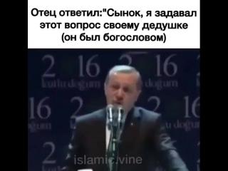 Эрдоган про нацию