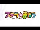 AnimeOpend Stella no Mahou 1 OP Opening NC / Магия Стеллы 1 Опенинг 1080p HD