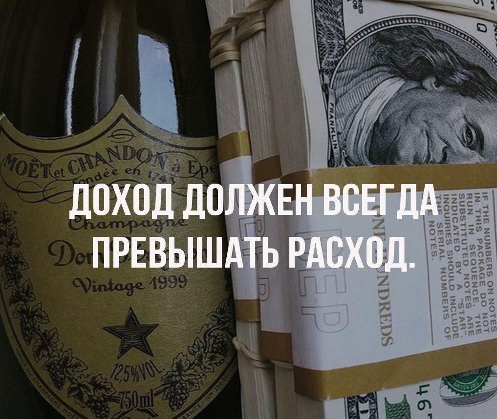 Простая финансовая истина