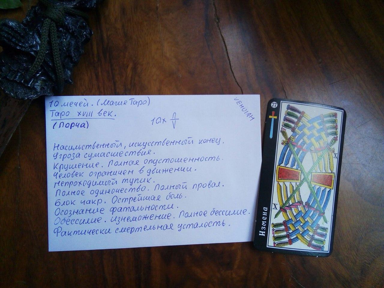 Хештег став на   Салон Магии и Мистики Елены Руденко. Киев ,тел: +380506251562 7_oaZ5Z0fUQ