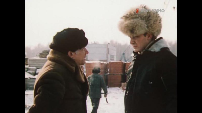 хф Радости земные (1988) 56