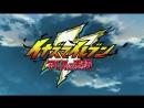 Inazuma Eleven Ares no Tenbin | Иназума 11: Весы Ареса - Опенинг.
