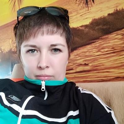 Татьяна Чепурных