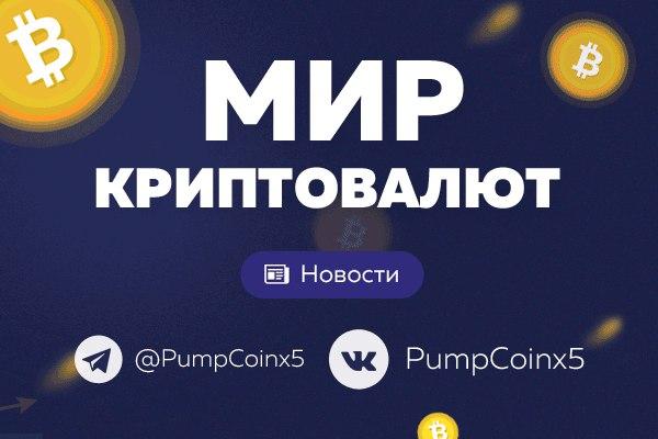 https://pp.userapi.com/c840533/v840533442/48ea7/Y0PXKsD5_hs.jpg