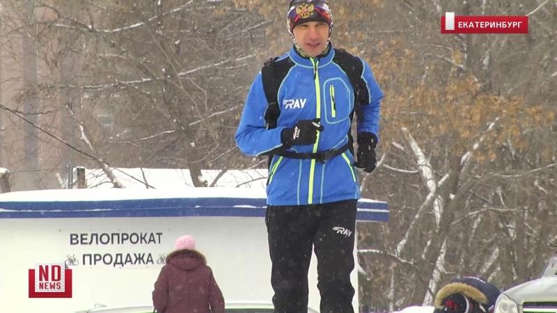 Пробежка протеста против невыплаты наградных призерше Comrades Marathon 2017