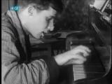 Молодой Гленн Гульд репетирует Баха