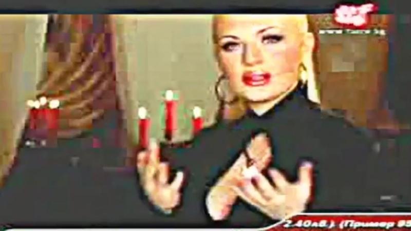 Виолета Щастливо свързани 2006
