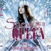 Snow Queen 2017-2018  East Fashion Party