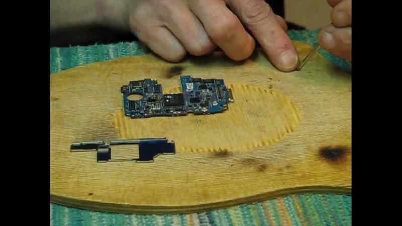 Ремонт Телефона LG. Замена диода шоттки, замена транзистора, мосфета по питанию и тдтп. Чистка платы от окисления, коннекторо