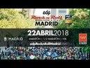 Мадридский Рок-н-ролл Марафон 2018 (Rock'n'Roll Madrid Marathon 2018) part 1