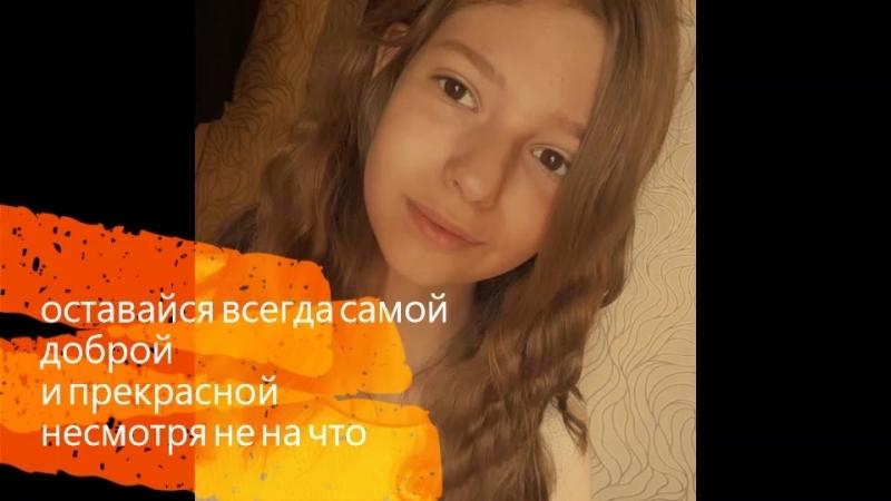 маринка_Маленький