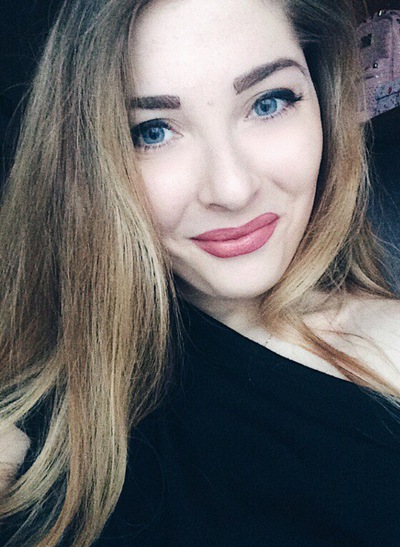 Дарина Гавриленко