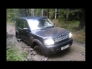 Land Rover Discovery 4 off road Extreme stuck in mud bog