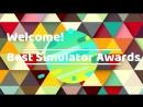 Результаты 3 сезон Санкт-Петербург Best Simulator Awards