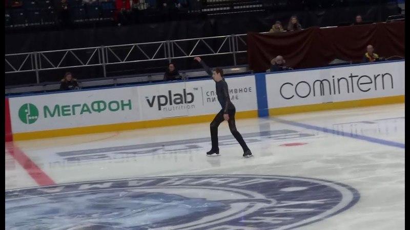 2017 Minsk-Arena Ice Star - Moris Kvitelashvili FS