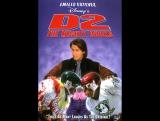 Могучие утята 2 / Могучие утки 2 / D2: The Mighty Ducks. 1994. Озвучка ТНТ