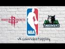 NBA 2017-2018 / RS / 13.02.2018 / Houston Rockets vs Minnesota Timberwolves