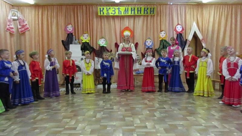 MVI_1266народный праздник Кузьминки в 351 детском саду г. Омска