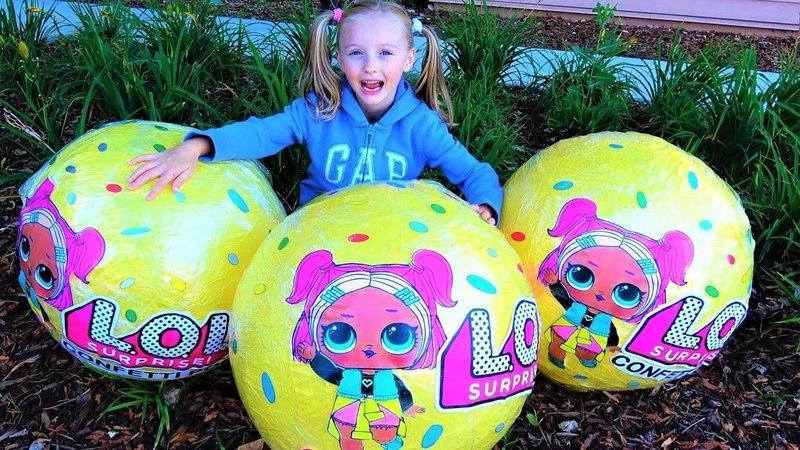 Гигантские LOL Surprises Confetti POP Видео для детей