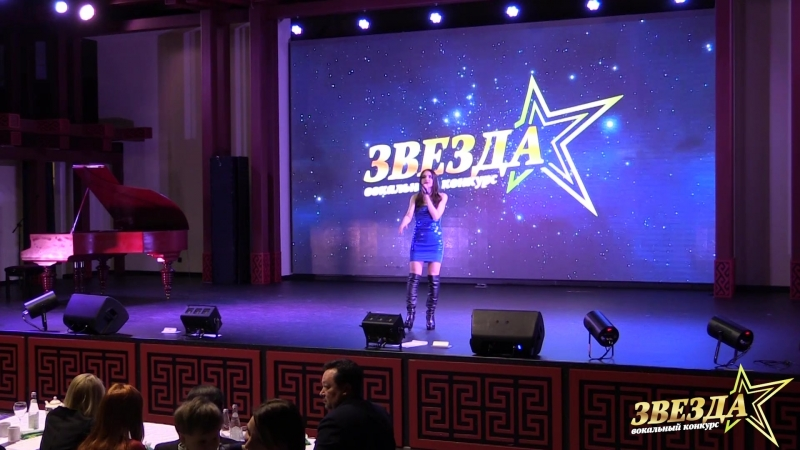 Вероника Борисова – Путь к мечте