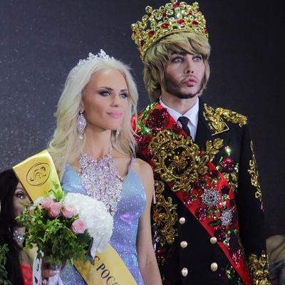 Елена, 32 года, Москва
