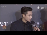 170922 EXO's Lay @ 14th Esquire Man At His Best Award Red Carpet