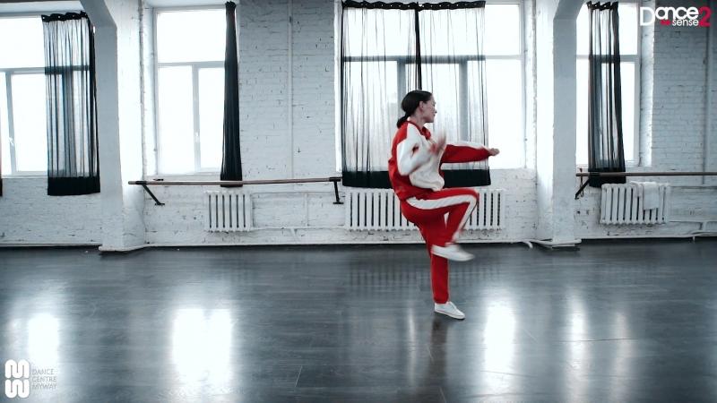 Иван Дорн - Preach - Masha Kozlova - Danceshot - Dance Centre Myway