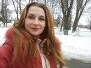 Руслана Мончак фото #24