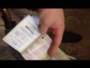 Паспорта на ножи