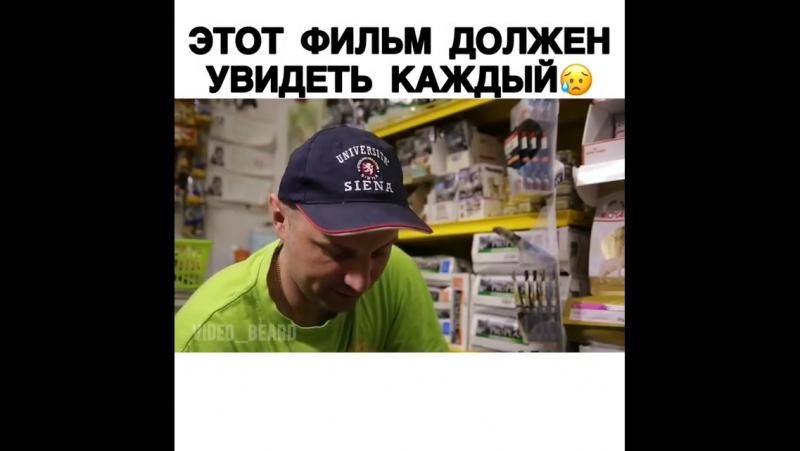 Video_beardBbTbTOPg2NN.mp4
