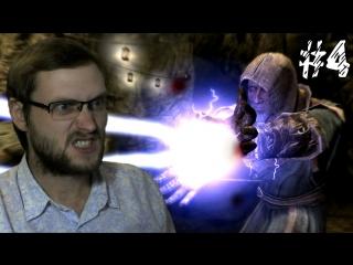 Kuplinov Play – The Elder Scrolls V: Skyrim – Мстим бандитам! # 4