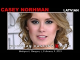 На кастинге у Вудмана Woodman Casting Casey Norhman Casting X 186 Updated 2018 russian Anal, All Sex hardcore porno