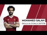 MOHAMED SALAH SKILLS  GOALS 2017/18 | HD