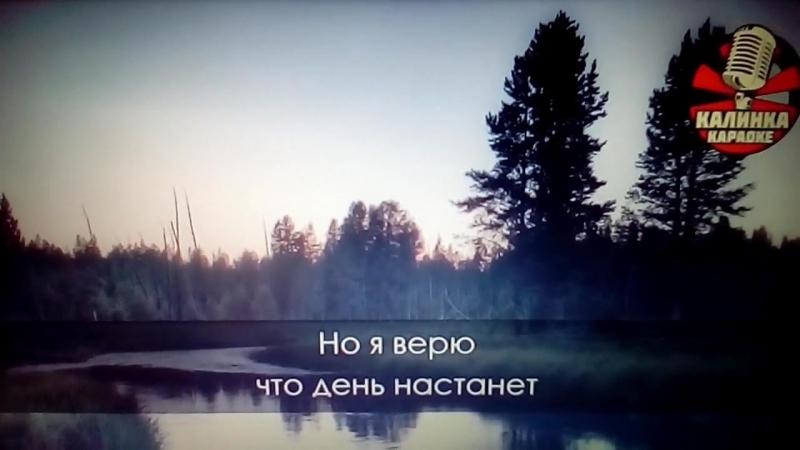 V_20180211_175702.mp4 Караоке. Нет тебя прекрасней.